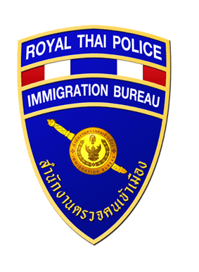Immigration Police in Thailand