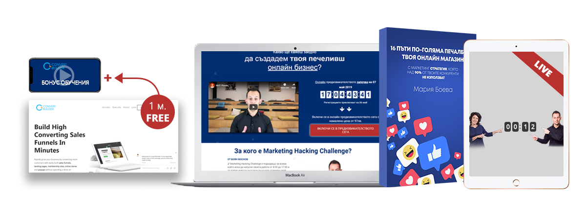 Marketing Hacking Challenge