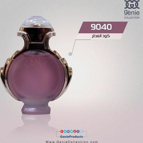 b7303c6be اوليمبيا الوردي - جيني 25مل