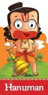 Hanuman Picture Book