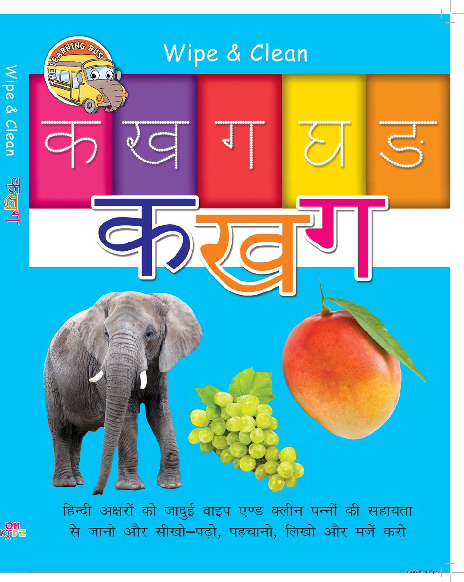 Hindi Wipe and Clean Book