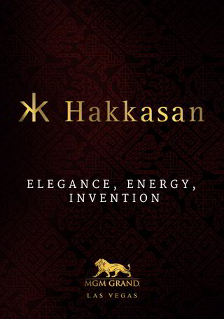 Hakkasan Club Wrap